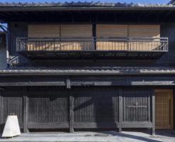 京都の駅近ホテル(ザ町家ホテル京都)