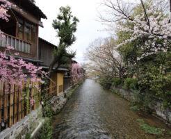 京都のいい感じのホテル(ホテル アルザ京都近郊)
