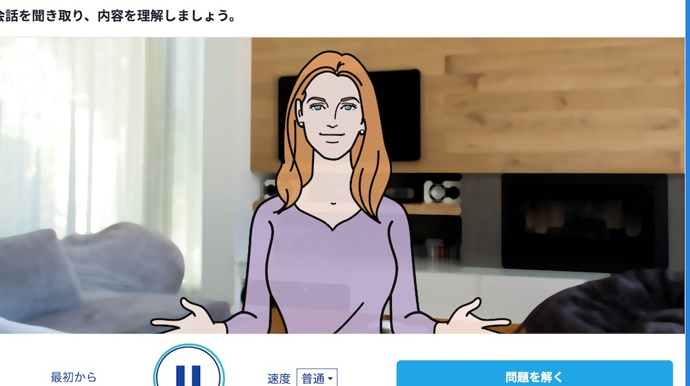 スタディサプリ新日常英会話(会話)